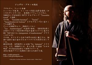 CV_japonais